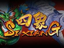 Игровой автомат Si Xiang – азартная онлайн-игра с простыми правилами